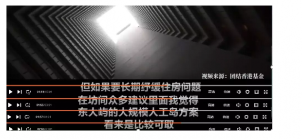 刘德华遭围攻,背后是香港地产模式大转向,内地这次还跟不跟?