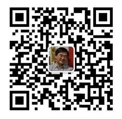 中国新个税方案会有漏洞吗?