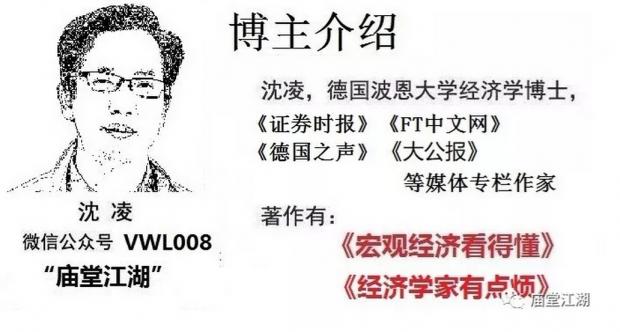 中国股市的逻辑和建议(4)