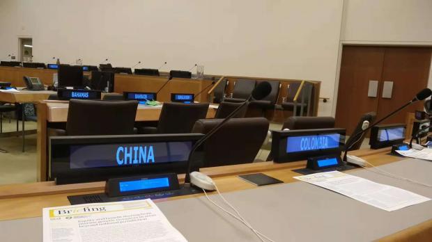 寻找中国参与公海生物多样性治理的内生动力