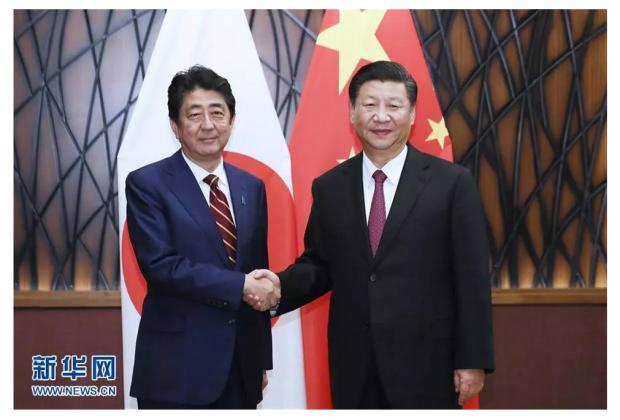 中日能接近到什么程度?中国最高领导人明年访日后揭晓