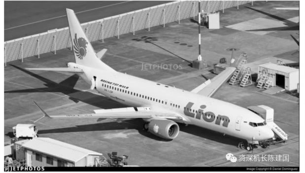 业内看法:Lion航空的737 MAX因何坠入大海?