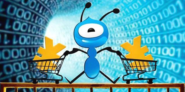 除了支付宝,蚂蚁金服还有一张王牌,是估值1500亿美元的根本
