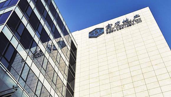 负债2863亿超过广州市,现金仅够还债的富力该怎么活下去?