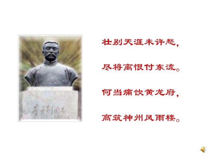 关于将农安恢复原名黄龙府的建议