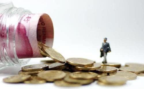 中国的钱去了哪?央行货币政策三季报大解读!