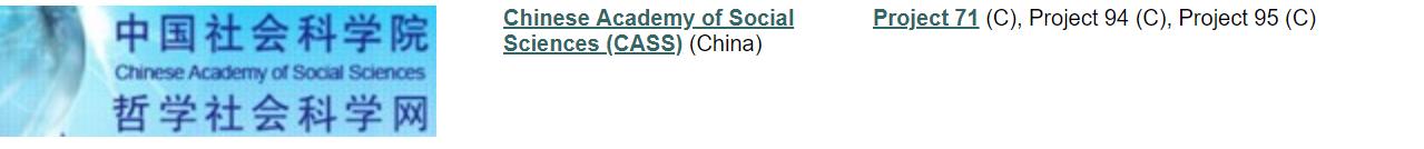 E:\银玉芝\自媒体\1、杠杆游戏、泡沫帝国(自媒体)\2018年\2018年11月\596、\图.我国社科院资助GWAC相关学术研究 图表来源GWAC官网.jpg