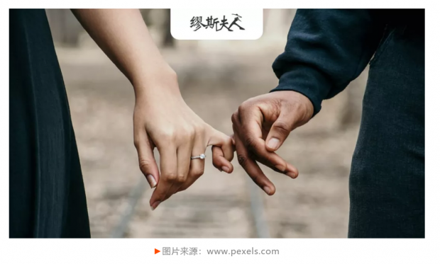 荆棘情路:高功能自闭症人士的爱和性
