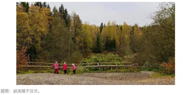 从教30年,我来看芬兰