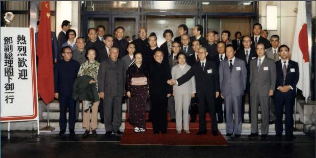 改革开放初期日本对华援助和投资