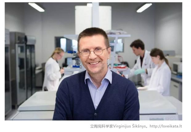 专访CRISPR发明人:基础研究也能带来创新性应用