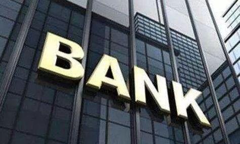银行启动开放战略,能否赢回金融科技下半场?