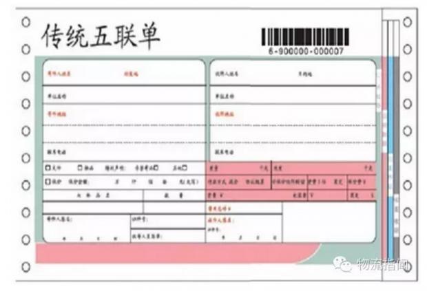谁能更快一筹:中国快递PK中国铁路