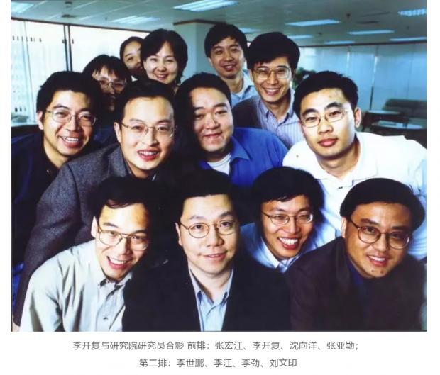 李开复和微软亚洲研究院的门徒们