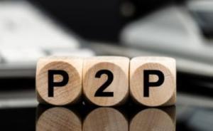 现在是并购P2P平台的好时机吗?