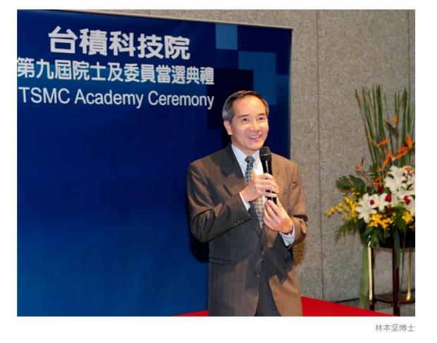 做成那不可能之梦:低调华人科学家颠覆技术 影响人类