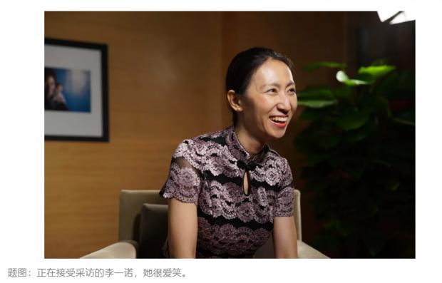 【中国留学生的40年】之李一诺:不安分的挑战者