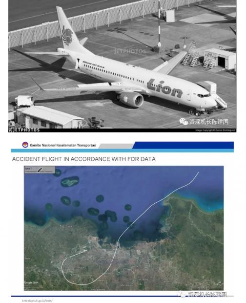 数据分析|狮航737MAX到底经历了什么?