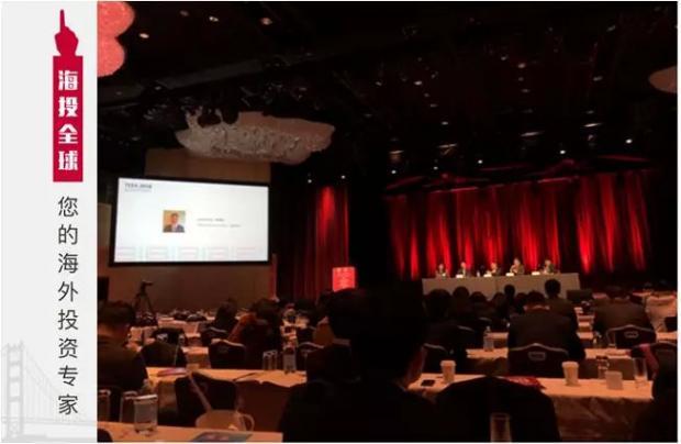 海投全球在全美华人金融协会TCFA分享全球资产配置、海外投资市场