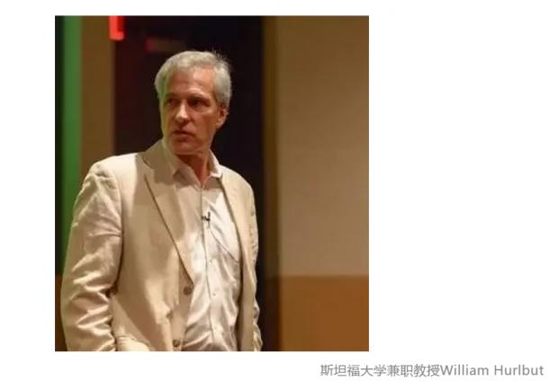 四周前,贺建奎曾拜访斯坦福的伦理学家