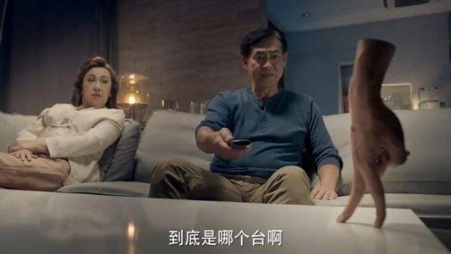 从瓜子二手车到智能锁,互联网广告为何频频爆雷?