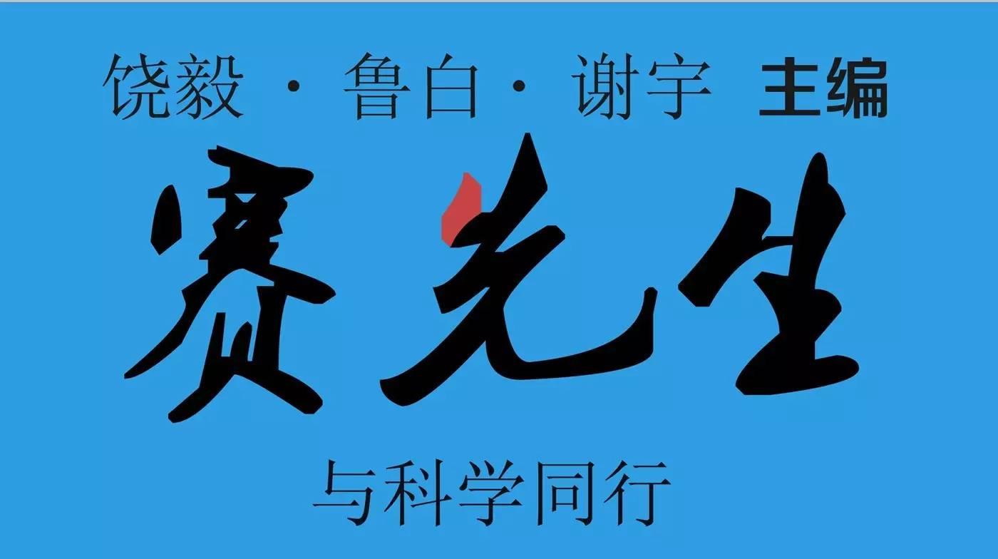 """华人""""角逐""""今年诺贝尔奖是怎么回事?"""