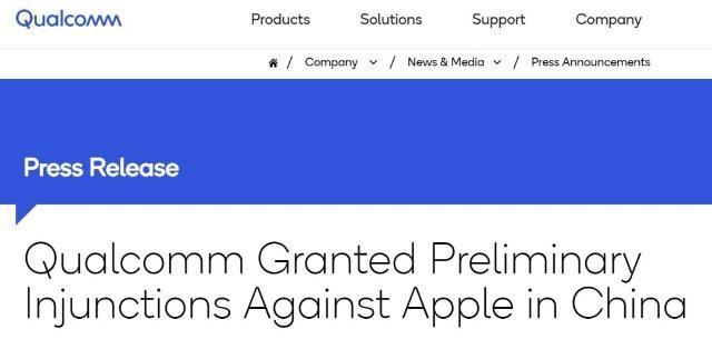 从高通出重拳,iPhone遭禁售看巨头们的专利大战
