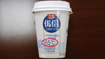 光明牛奶85°C案法律分析