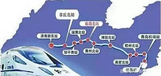 济青高铁今天正式通车,山东经济格局或迎重大改变