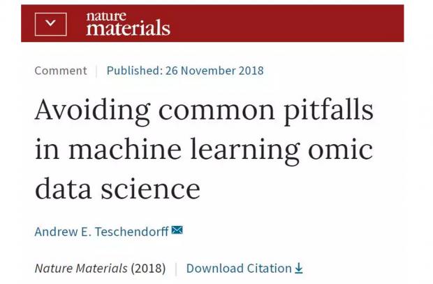 Nature子刊:机器学习高维数据分析中那些一定可以避开的坑!