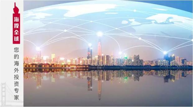 海投深圳财富中心成立!助力华南客户配置全球资产