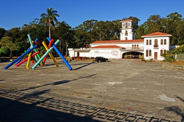 哥斯达黎加之旅:幸福的圣何塞