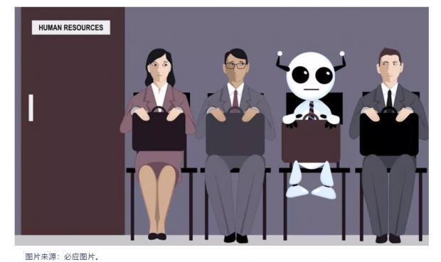 人口结构问题与机械自动化