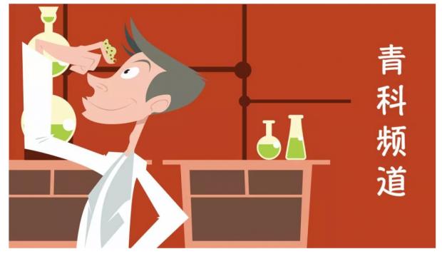 如果生活只剩下苟且,科研该如何进行?