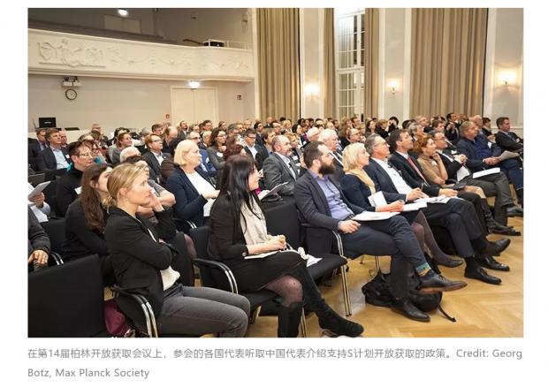 让所有科研论文免费阅读,中国机构明确力挺开放获取