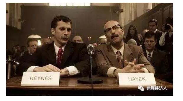 凯恩斯大战哈耶克,谁对谁错?
