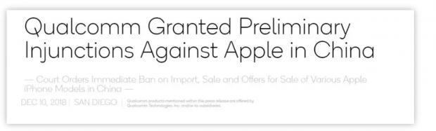 禁售苹果,为什么是福州的法院?为什么是这个时候?
