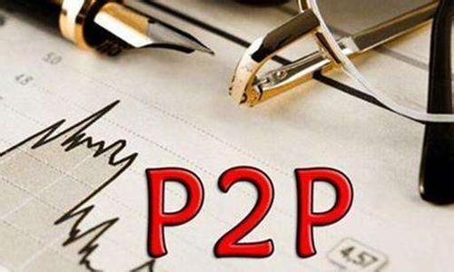 P2P强监管下,第三方电子签名行业众生相