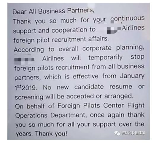 辞职的飞行员可能要瑟瑟发抖了:航空公司不再缺机长了吗?