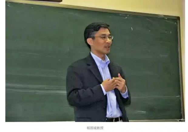 杨国斌:中国互联网的深度研究
