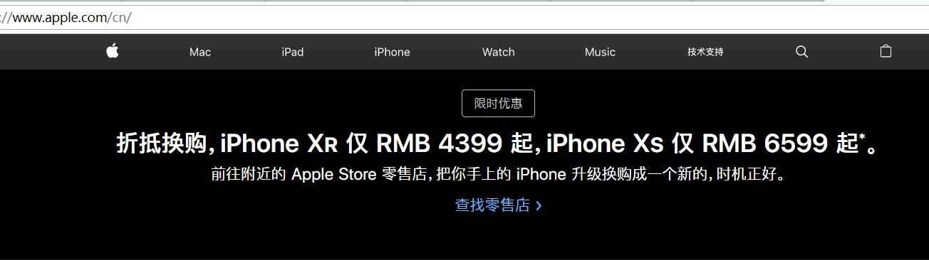 苹果官网手机降价电池涨价,这调价逻辑暗藏什么玄机?