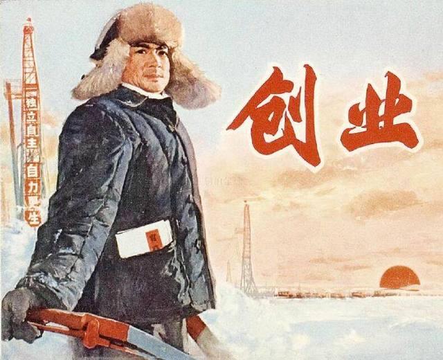 """被毛泽东定为""""无大错""""的70年代影帝张连文走了"""