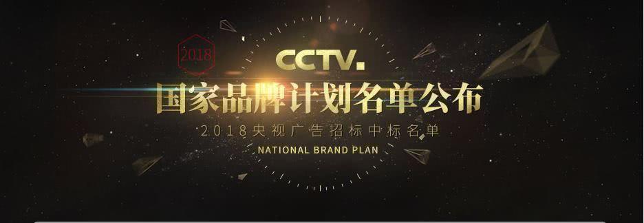 """""""国家品牌计划""""被约谈背后:益海嘉里!新加坡企业也上榜了!"""