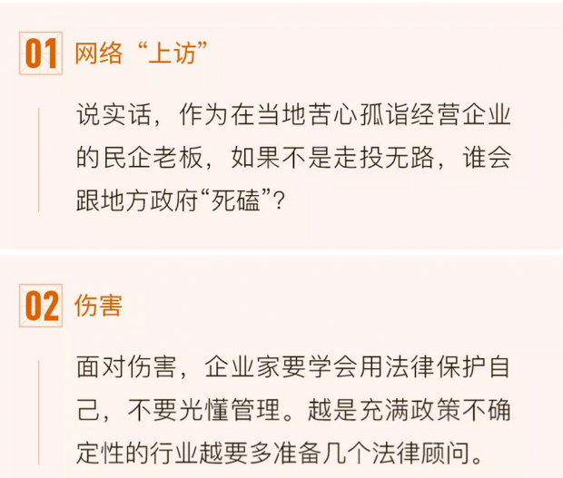 聂辉华:这样做帮得了你一时,帮不了你一世!