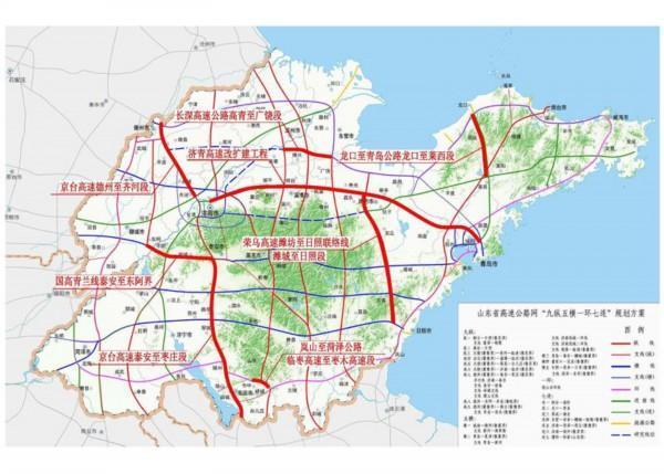 山东近期人事调整密集背后,推动青岛迈入国家中心城市