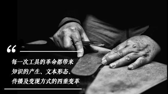 吴晓波:碎片与知识