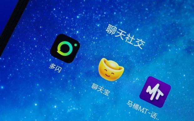 """抖音、罗永浩、王欣发布会""""撞车"""",真是为了围剿微信吗?"""