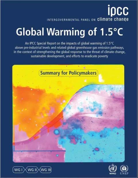 全球气温升高1.5°C还是2°C,这个世界大不同