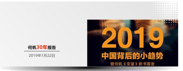 在应用技术方面,中国很可能会跑得更快