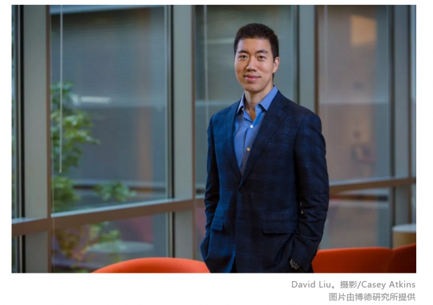 专访David Liu:未来还会产生更强大的基因组编辑工具